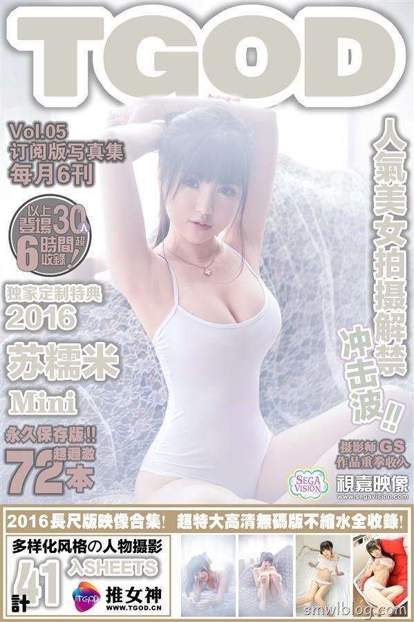 [TGOD推女神]2016-01-27 苏糯米Mi 蠢蠢欲动[41+1P/244M]